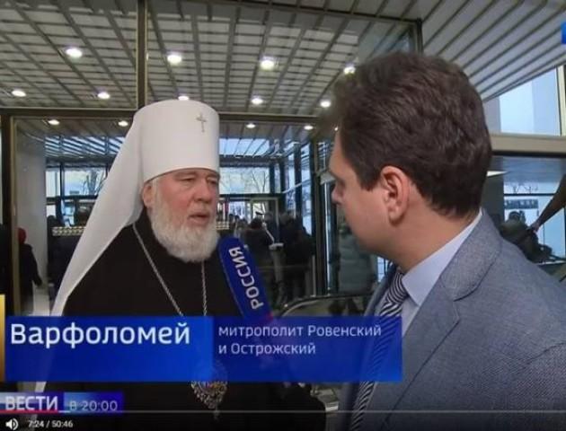 Митрополит з Волині розповів російському телеканалу про утиски УПЦ МП. ВІДЕО