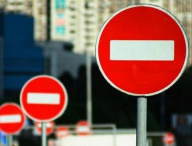 До кінця року у центрі Луцька перекриють одну з вулиць