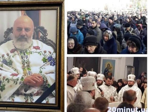 Поховали брата митрополита Михаїла. ФОТО