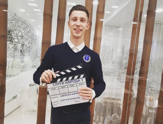 Волинський журналіст знявся у фільмі «Слуга народу»