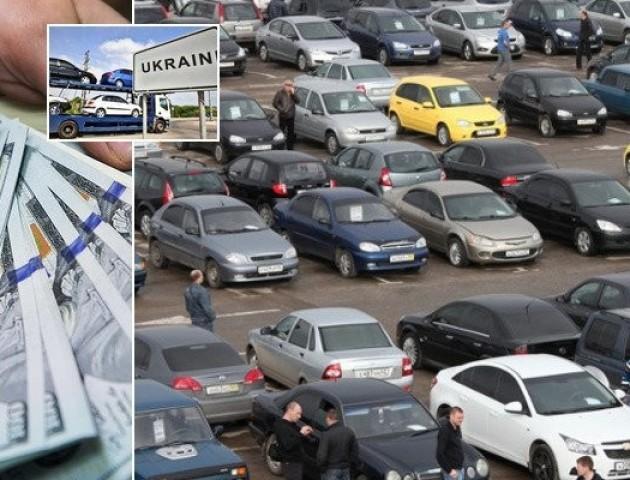 В Україні на «євробляхарів» чекають жорсткі перевірки і штрафи