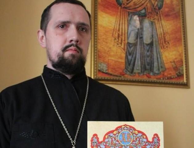 У храмі ПЦУ на Волині знайшли пасхальне послання від патріарха Кирила