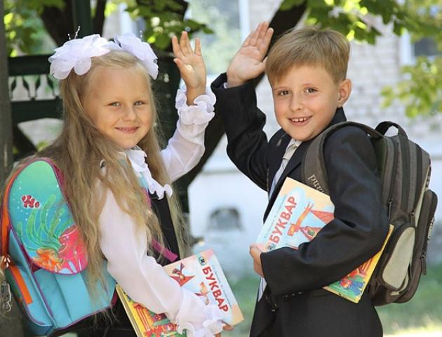 Як  зараховуватимуть дітей до першого класу згідно нового закону