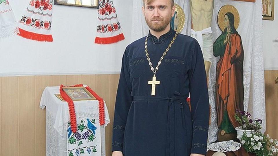На Волині сільський священик працює й учителем іноземної мови
