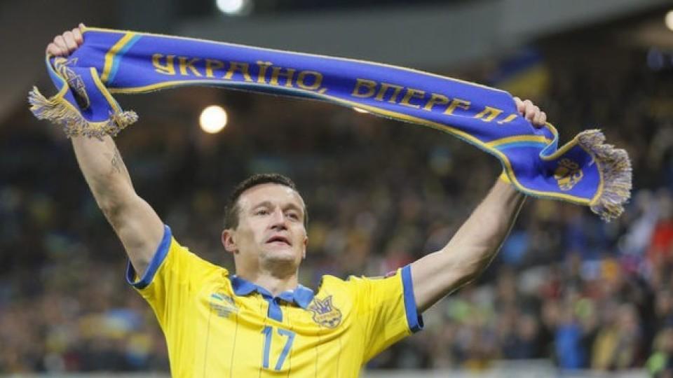 Волинський футболіст відмовився грати в Росії за майже 2 мільйони євро