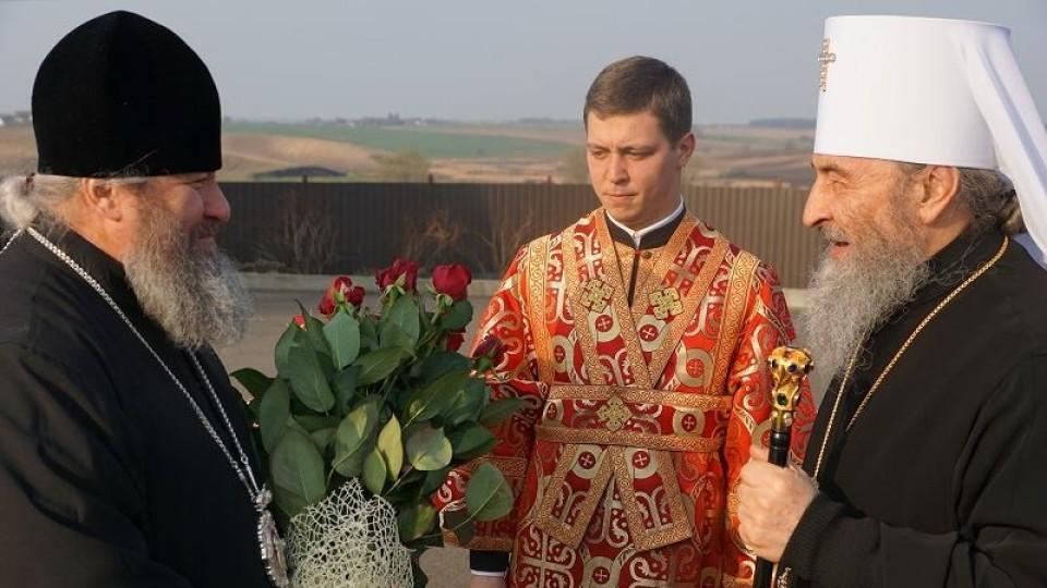 Предстоятель УПЦ Блаженніший Онуфрій відвідав Зимненський жіночий монастир. ФОТО
