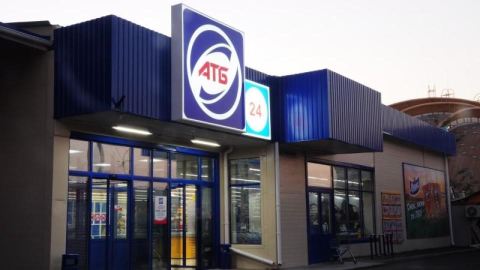 «Продуктовий секонд-хенд»: клієнти супермаркетів «АТБ»незадоволені якістю товарів
