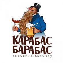 Броварня Карабас-Барабас