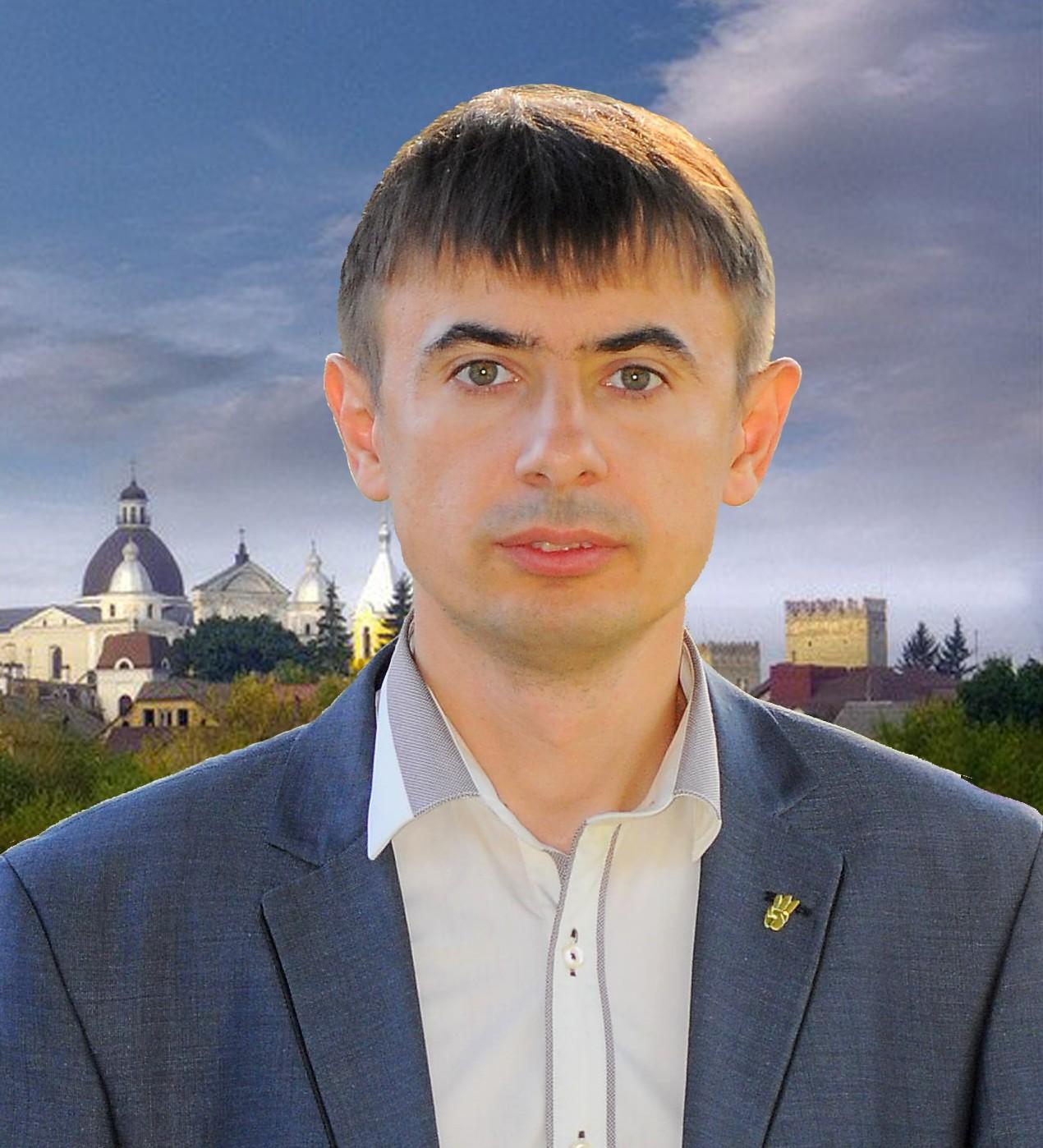 Богдан Богонос