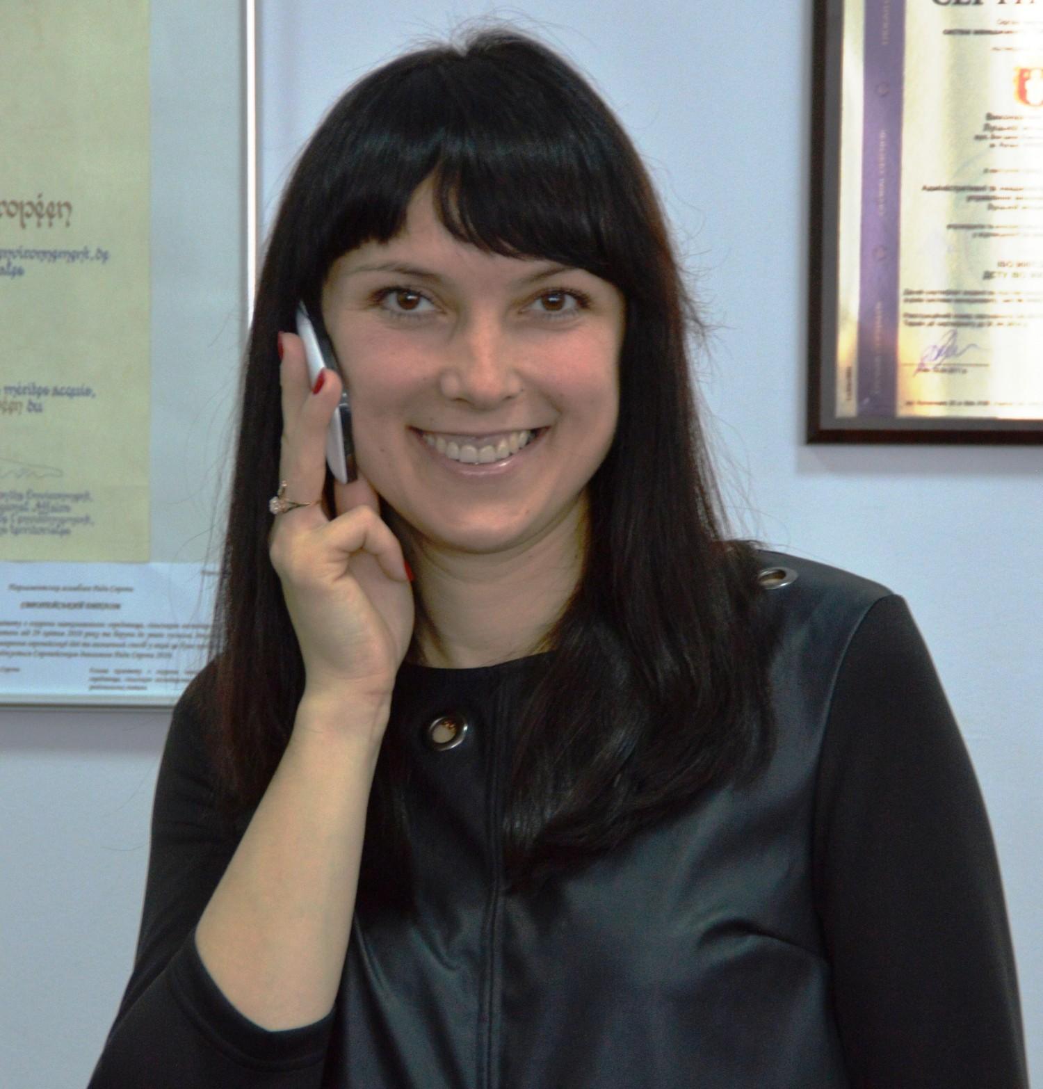 Юлія Дацюк
