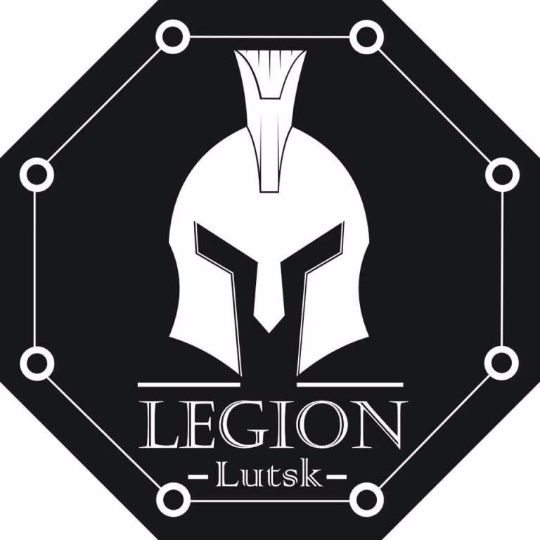 LEGION Lutsk