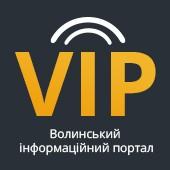 VIP.Volyn.ua