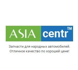 Азія Центр - запчастини для китайських та корейських авто