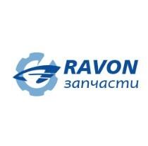 Zapchasti-Ravon.com.ua - запчастини для Равон Р2 Спарк Р3 Р4 Джентра