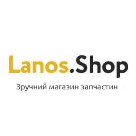 Ланос Шоп - запчастин Lanos, Nexia, Sens, Matiz, Nubira, Aveo T250