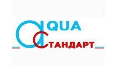 AQUA Стандарт - фільтри води,  системи поиливу, басейни